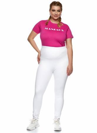 Βαμβακερό Κολάν Ελαστικό Λευκό 2021_01_25-Maniags2573 Maniags