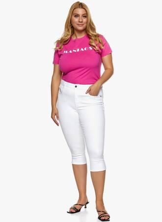 Παντελόνι Κάπρι Ελαστικό Λευκό 2021_06_25_Maniagz-II3588 Maniags