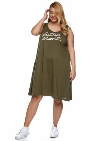 Φόρεμα Midi  Χακί  με Στάμπα Maniags