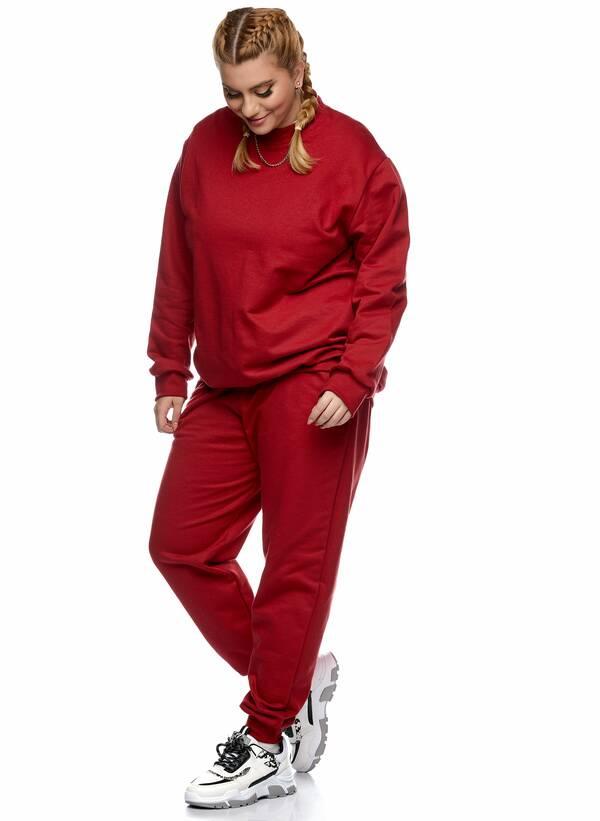 Παντελόνι Φόρμα Κόκκινη με Φλις Επένδυση 2021_01_25-Maniags2239 Maniags