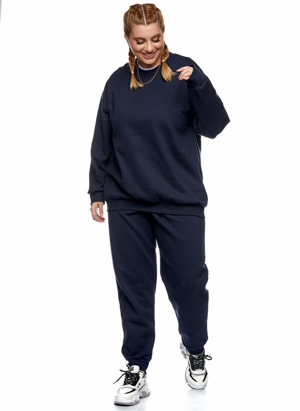 Παντελόνι Φόρμα Navy με Φλις Επένδυση 2021_01_25-Maniags2279 Maniags