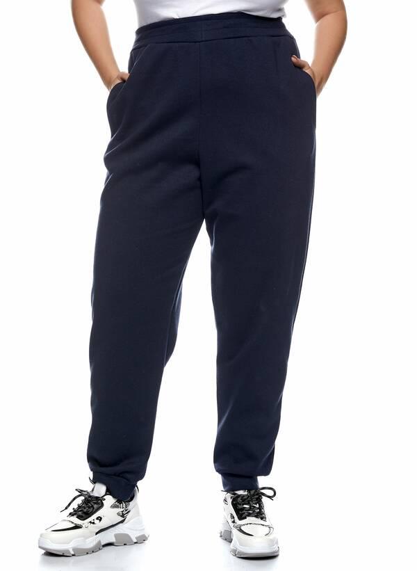 Παντελόνι Φόρμα Navy με Φλις Επένδυση Maniags