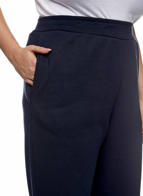 Παντελόνι Φόρμα Navy με Φλις Επένδυση 2021_01_25-Maniags2313 Maniags
