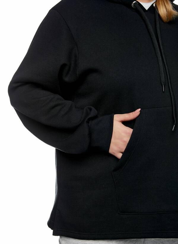 Μπλούζα Φούτερ με Κουκούλα Μαύρη 2021_01_25-Maniags2381 Maniags
