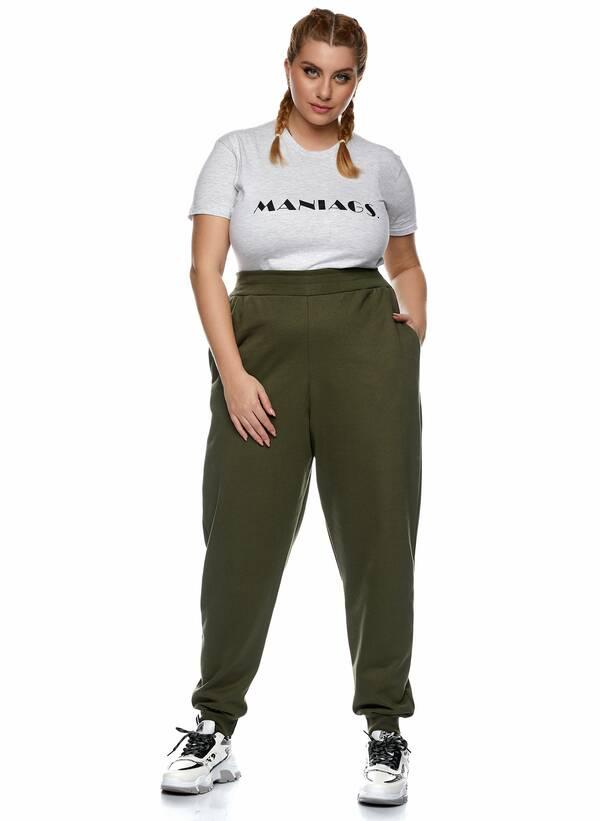 Παντελόνι Φόρμα Χακί με Φλις Επένδυση 2021_01_25-Maniags2479 Maniags